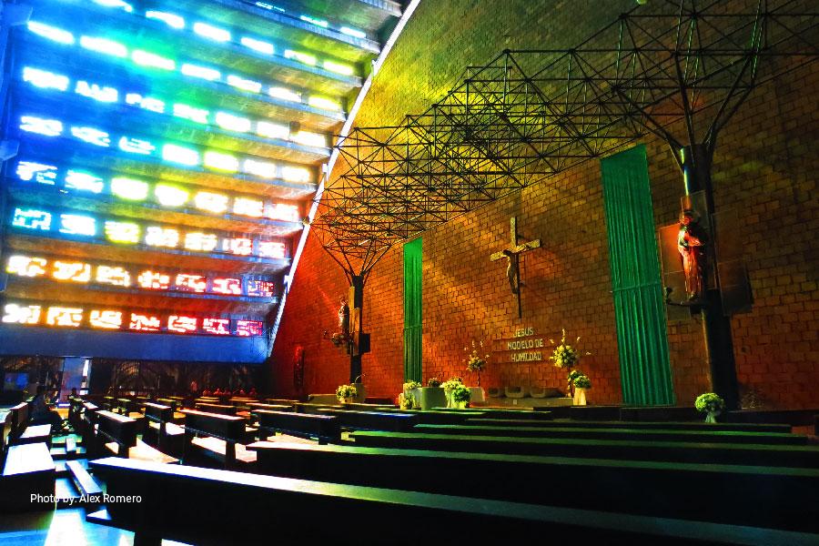 Interior de la Iglesia El Rosario