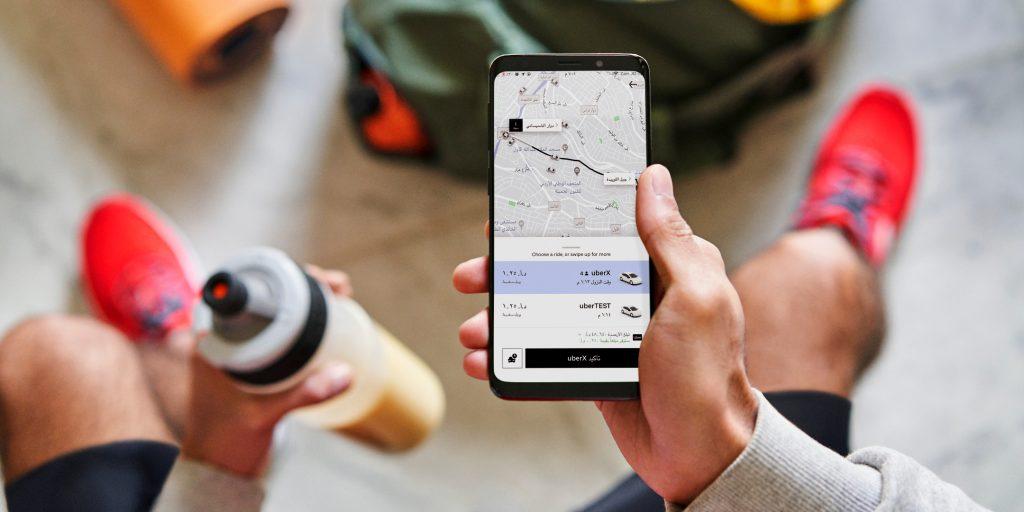 كل ما تحتاج معرفته عن طرق الدفع في أوبر   Uber Blog