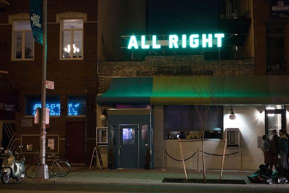 babys-all-right-brokelyncom