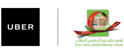 Hallab-Logo