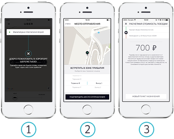 Uber_MSK_Fare_Estimate_email_580x420_R1