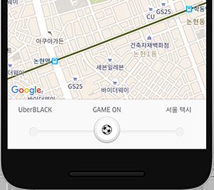 fifa17-screenshot-korean-small